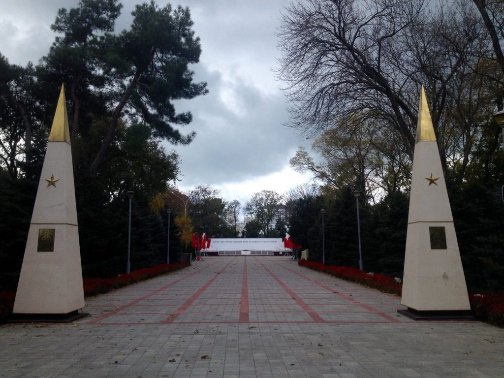 экскурсия к вечному огню анапа