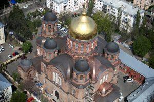 Обзорная экскурсия Краснодар