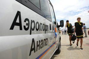 такси в аэропорт анапа