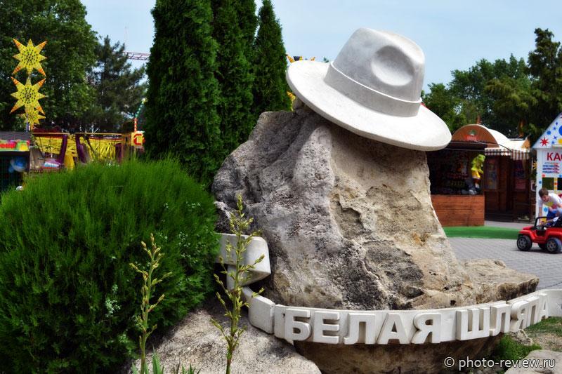белая шляпа экскурсия по анапе