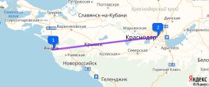 такси Анапа Краснодар аэропорт цена