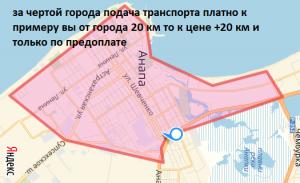 Такси Краснодар рассчитать стоимость поездки