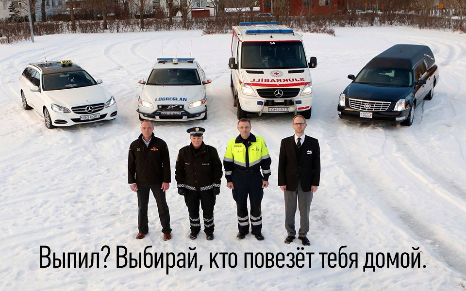 услуга водитель без автомобиля