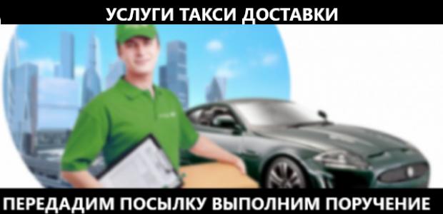 taksi-k4urer-1024×874