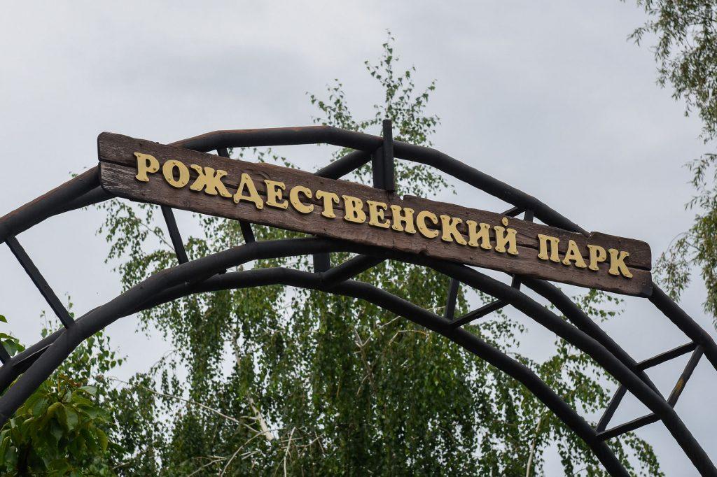 Индивидуальная экскурсия по Краснодару