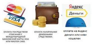 междугороднее такси, Заказать автобус в Краснодаре