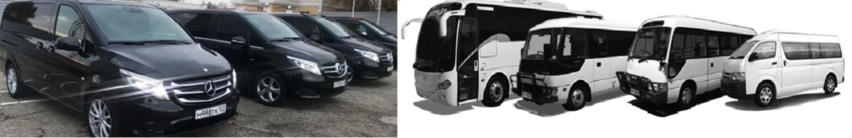 такси минивэн, такси минивэн Краснодар