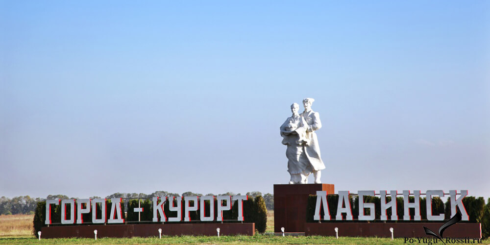 трансфер краснодар лабинск