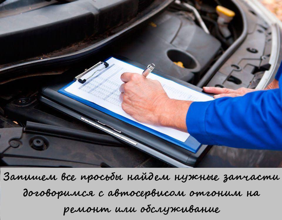 услуги доставки автомобиля в автосервис в анапе краснодаре