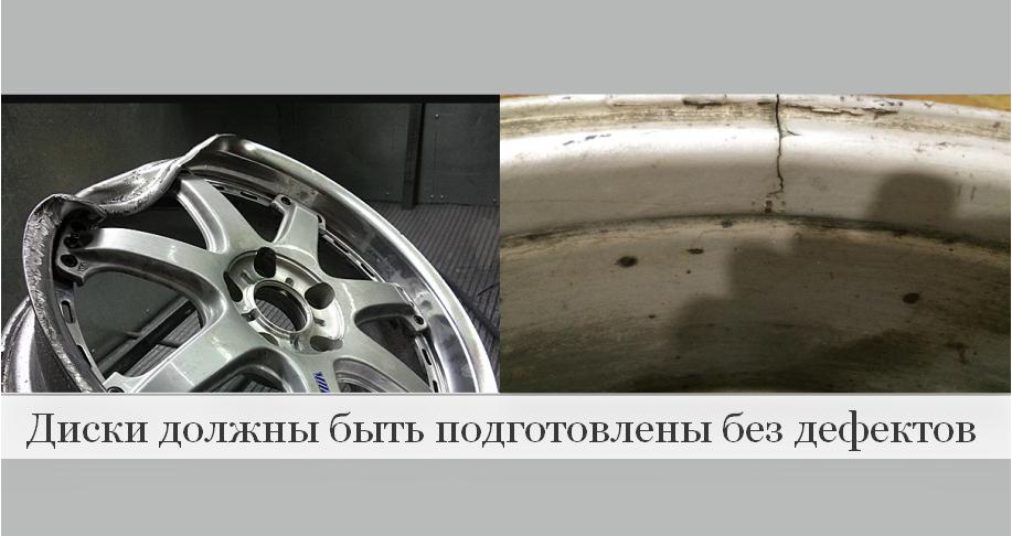 ремонт дисков в анапе